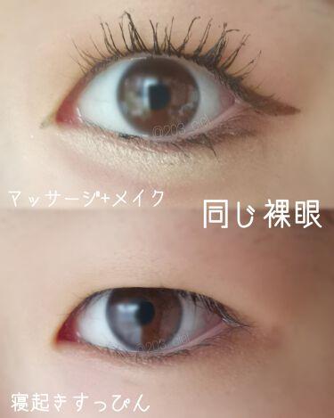 【画像付きクチコミ】\動画つき/目の大きさが変わる。浮腫取りマッサージ元々、目付きも悪く瞼が重い一重がコンプレックスで一時期はアイプチをして二重にしようと思った時もありましたが、周りから一重に見えないくらい目がパッチリしてるとよく言われていたので一重のま...