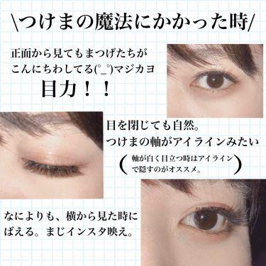 パーフェクトツイーザー/D-UP/その他化粧小物を使ったクチコミ(4枚目)