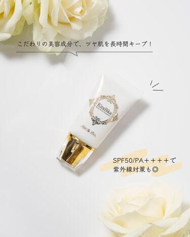 きらびか ビューティーセラムファンデーション/KiraBika/リキッドファンデーションを使ったクチコミ(1枚目)