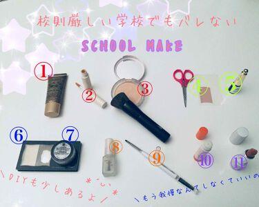 咲姫¨̮♡さんの「ヴィセリシェ スリムモデルパウダー<プレストパウダー>」を含むクチコミ