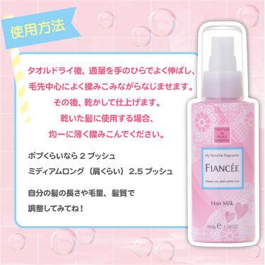 フィアンセ フレグランスヘアミルク ピュアシャンプーの香り/フィアンセ/アウトバストリートメントを使ったクチコミ(3枚目)