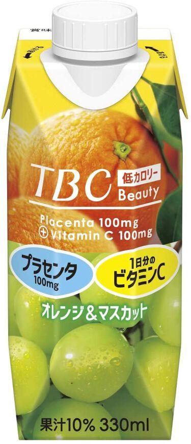 TBC Beauty オレンジ&マスカット TBC
