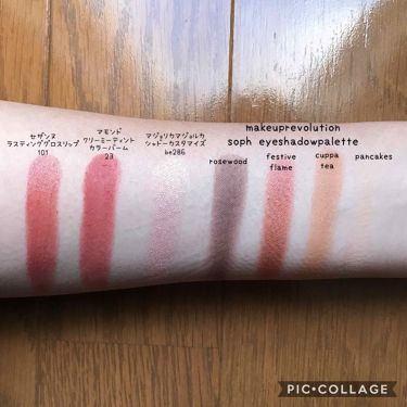 Revolution Soph Eyeshadow Palette/MAKEUP REVOLUTION/パウダーアイシャドウを使ったクチコミ(3枚目)