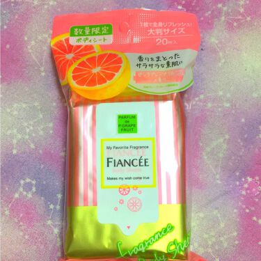 フィアンセフレグランスボディシート ピンクグレープフルーツの香り/フィアンセ/その他ボディケアを使ったクチコミ(1枚目)
