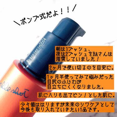 リンクルショット ジオ セラム/POLA/美容液を使ったクチコミ(2枚目)