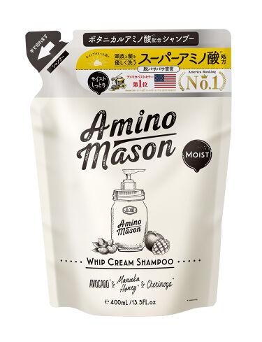 [旧商品]モイスト ホイップクリーム シャンプー/トリートメント シャンプー(詰め替え)
