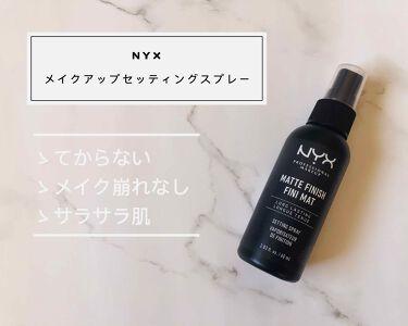 セッティング スプレー/NYX Professional Makeup/その他を使ったクチコミ(1枚目)