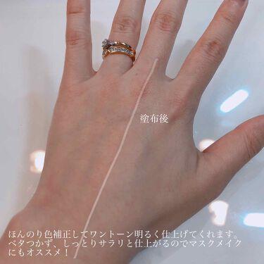 ドラマティックスキンセンサーベース EX/マキアージュ/化粧下地を使ったクチコミ(3枚目)