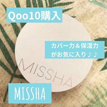 マジッククッション(モイストアップ)/MISSHA/クッションファンデーションを使ったクチコミ(1枚目)