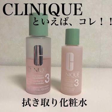クラリファイング ローション 2/CLINIQUE/ブースター・導入液 by パピコ