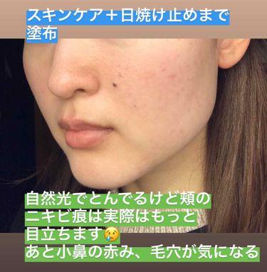 マットシフォン UVリキッドファンデ/kiss/リキッドファンデーションを使ったクチコミ(3枚目)
