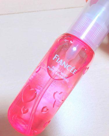 フィアンセ ボディミスト ピュアシャンプーの香り 限定オリジナルボトル/フィアンセ/香水(レディース)を使ったクチコミ(2枚目)