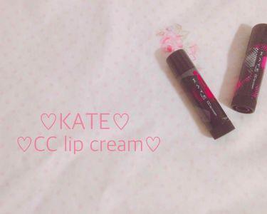 shiiii…♡さんの「ケイトCCリップクリームN<リップケア・リップクリーム>」を含むクチコミ