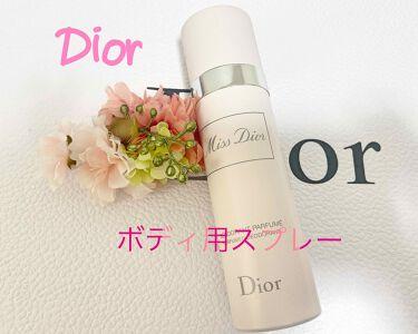 ミス ディオール ボディ スプレー/Dior/ボディローションを使ったクチコミ(1枚目)