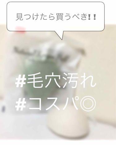天然こんにゃくパフ/ザ・ダイソー/その他ボディケアを使ったクチコミ(1枚目)