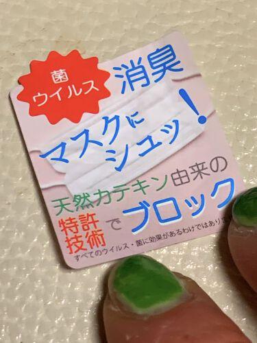 リフレッシュ マスクスプレー/パーフェクトポーション/その他を使ったクチコミ(2枚目)