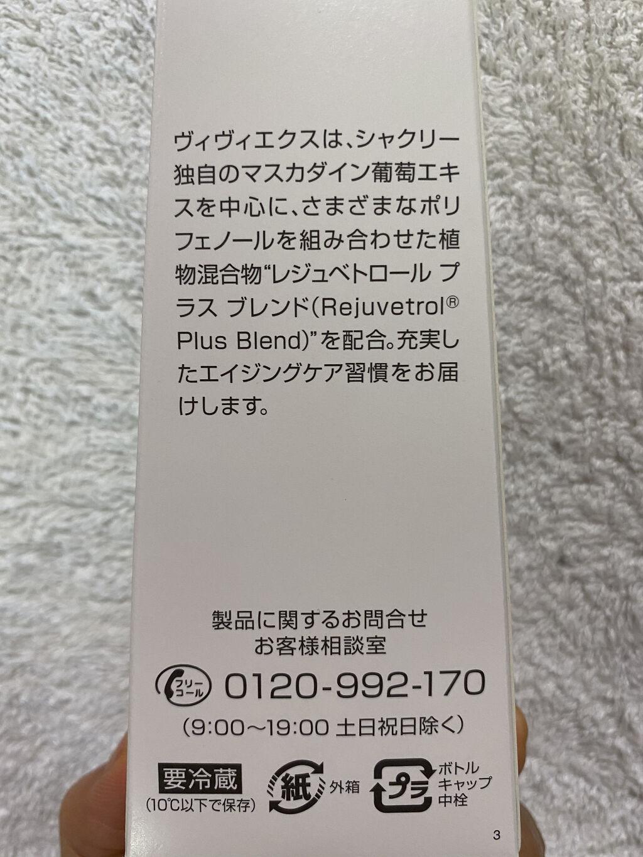 シャクリー 日本 日本シャクリーの仕組みとは?詐欺被害と言われる原因はユーザーにあった
