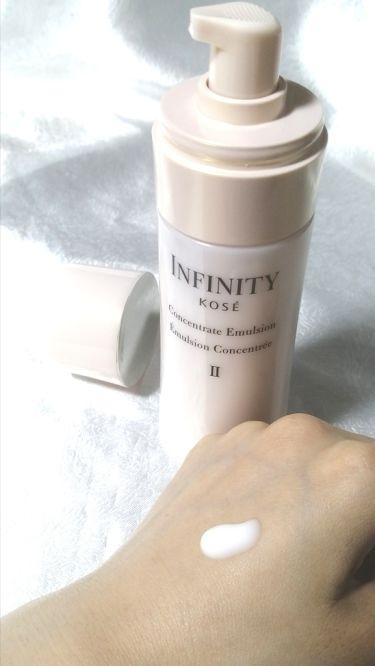 コンセントレート エマルジョン II/インフィニティ/乳液を使ったクチコミ(3枚目)