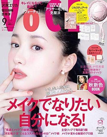 VOCE 2019年9月号 VoCE (ヴォーチェ)