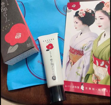 京舞妓・絹肌コスメ 椿のBBクリーム/かづら清/化粧下地を使ったクチコミ(2枚目)