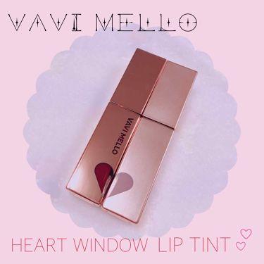 まえがみさんの「VAVI MELLO(バビメロ)ハートウィンドウリップティントオイルタイプ<リップグロス>」を含むクチコミ