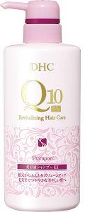 DHC Q10美容液シャンプーEX/トリートメントEX