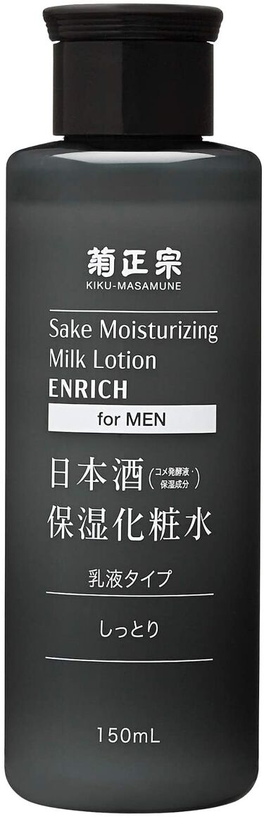日本酒保湿化粧水 しっとり 男性用 菊正宗