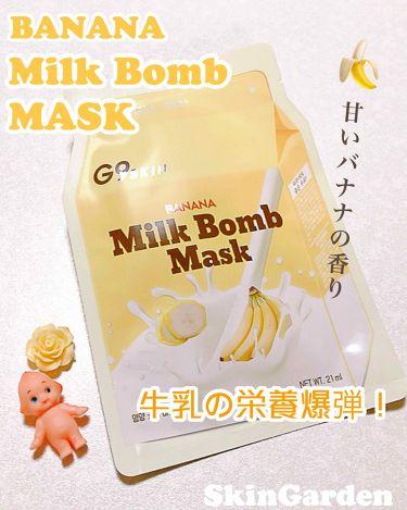 G9スキン Sマスク#M/スキンガーデン(韓国)/洗い流すパック・マスクを使ったクチコミ(1枚目)