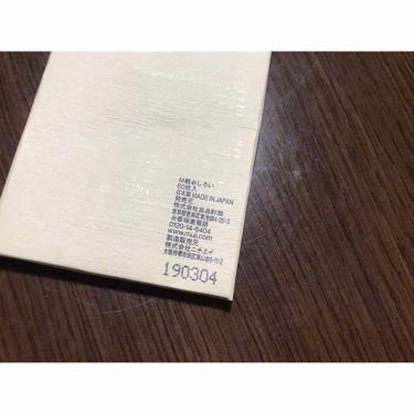 紙おしろい/無印良品/あぶらとり紙を使ったクチコミ(3枚目)