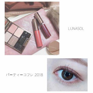 ルナさんの「LUNASOLパーティコフレ (クリスマスコフレ 2018)<メイクアップキット>」を含むクチコミ