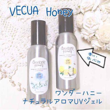 ワンダーハニー ナチュラルアロマ UV ジェル ホワイトブリーズ/VECUA Honey/日焼け止め(ボディ用)を使ったクチコミ(1枚目)
