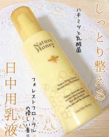ネイチャーハニー 豊潤なネイチャーデイミルク/VECUA Honey/乳液を使ったクチコミ(1枚目)