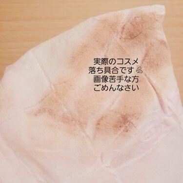 きほんのき メイク落としシート/equate (西友)/クレンジングシートを使ったクチコミ(3枚目)