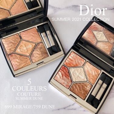 【画像付きクチコミ】。.。・.。゚+。。.。・.。゚+。。.。・.。゚+。。.。・.。゚+。。.。・.。【Dior】サマーコレクション2021〈サマーデューン数量限定品〉 サンククルールクチュール ▷699ミラージュ ▷759デューン。.。・.。゚+。。...