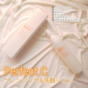 パーフェクトC クレンジング&洗顔ジェル/Perfect C/クレンジングジェルを使ったクチコミ(1枚目)