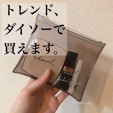レ ベージュ プードゥル ベル ミン/CHANEL/プレストパウダーを使ったクチコミ(1枚目)