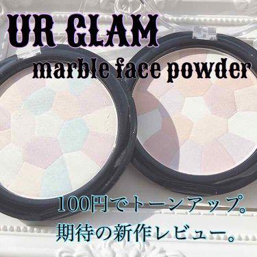UR GLAM MARBLE FACE POWDER(マーブルフェイスパウダー)/DAISO/プレストパウダーを使ったクチコミ(1枚目)