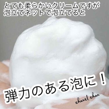 アクアフォースマイルドウォッシュ/ORBIS/洗顔フォームを使ったクチコミ(2枚目)