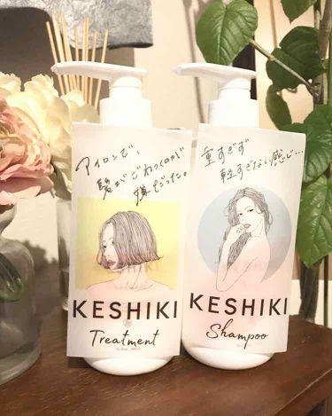 ケシキ  シャンプー/ケシキ  ヘアトリートメント/KESHIKI/シャンプー・コンディショナーを使ったクチコミ(1枚目)