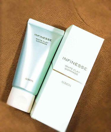 アンフィネス ホワイト クレイ ゴマージュ/ALBION/洗顔フォームを使ったクチコミ(2枚目)