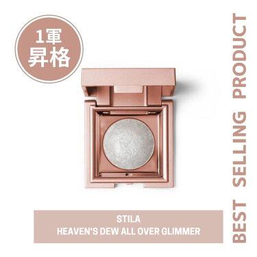 Heaven's Dew All Over Glimmer/stila/パウダーアイシャドウを使ったクチコミ(1枚目)