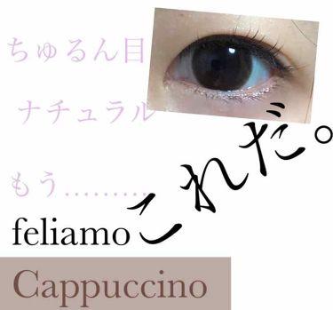 feliamo/フェリアモ/カラーコンタクトレンズを使ったクチコミ(1枚目)