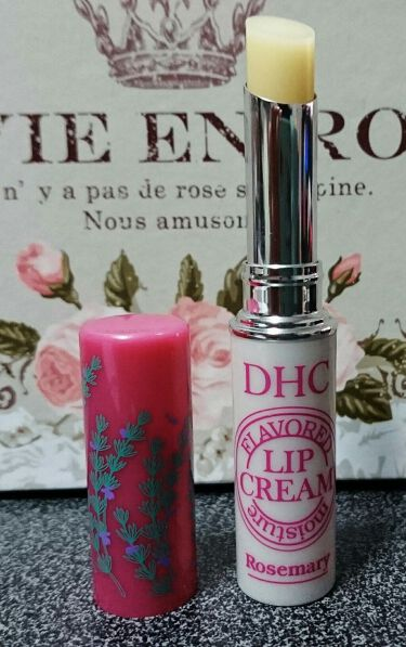 香るモイスチュアリップクリーム ローズマリー/DHC/リップケア・リップクリームを使ったクチコミ(3枚目)