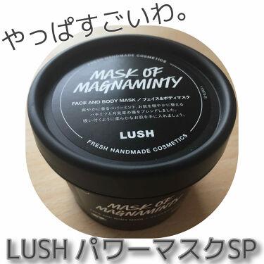 パワーマスク SP/ラッシュ/洗い流すパック・マスクを使ったクチコミ(1枚目)