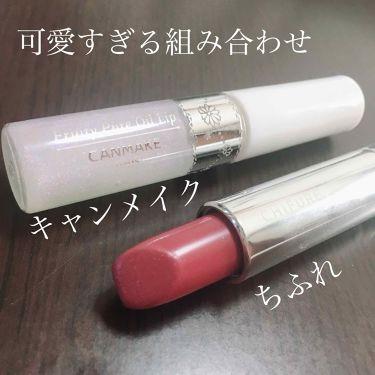 口紅(詰替用)/ちふれ/口紅 by いちぱん