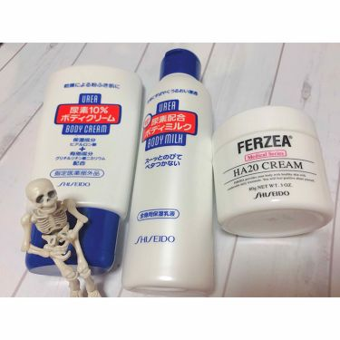 骨井ちゃんさんの「フェルゼアフェルゼアHA20クリーム(医薬品)<その他>」を含むクチコミ