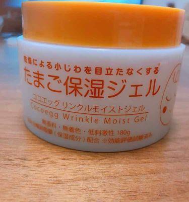 ココエッグ リンクルモイストジェル たまご保湿ジェル/Cocoegg/美容液を使ったクチコミ(1枚目)
