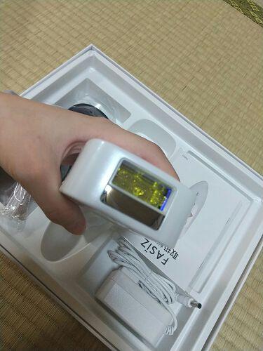 FASIZ607C IPL光脱毛器/FASIZ/ボディケア美容家電を使ったクチコミ(3枚目)