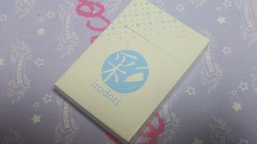 ダイソー あぶらとり紙 彩/DAISO/あぶらとり紙 by 蛛李-churi-