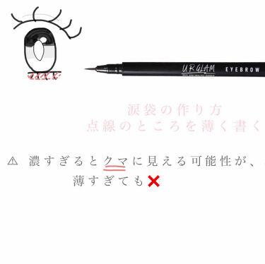 ハローキティリップスティック/DAISO/口紅を使ったクチコミ(2枚目)